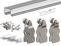 Комплект подвесной раздвижной системы Valcomp HORUS HR20 для шкафа-купе до 2000 мм, 3 створки до 45 кг