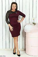 Батальное платье с гипюровым рукавом и вставкой .Размер: 48-50, 52-54, 56-58 арт 025