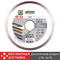 Круг алмазный Distar 1A1R Hard Ceramics 115-400 мм