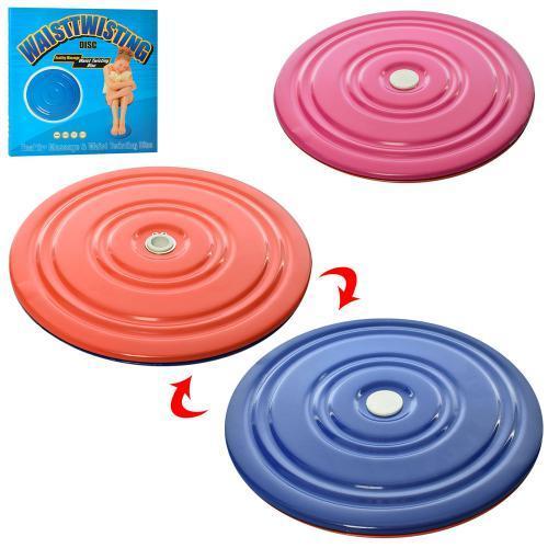 Диск балансировочный MS 2478 металлический диск здоровья диаметр 28 см
