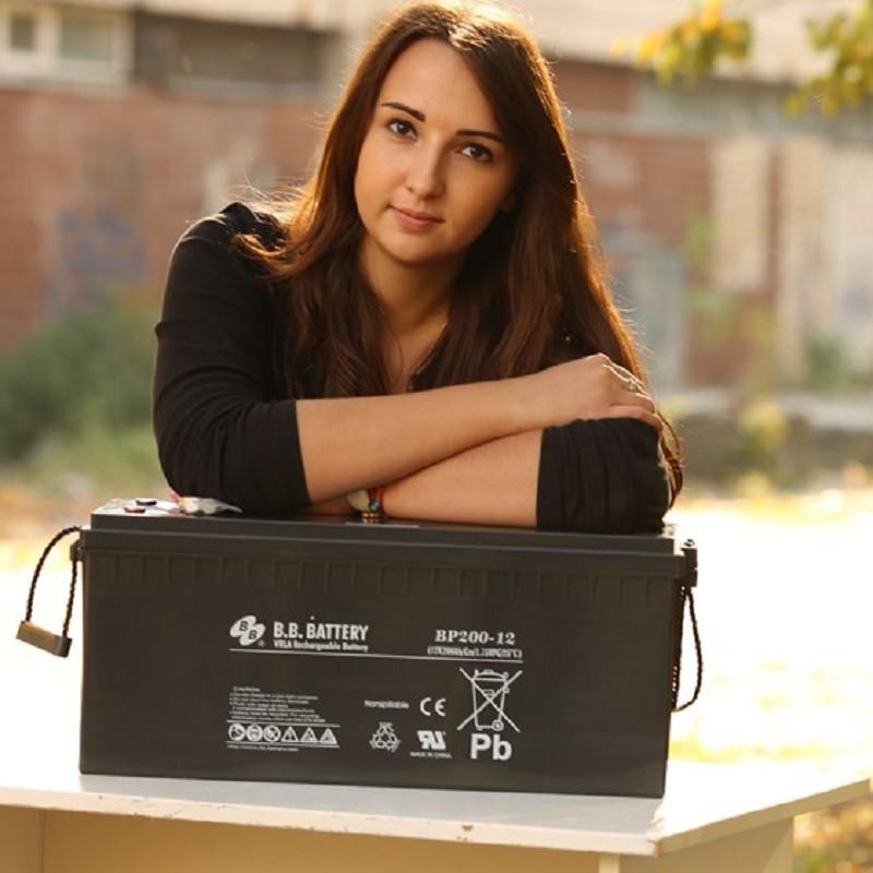 Аккумулятор BB Battery BP200-12/B9