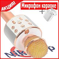 Беспроводной микрофон Wster WS-858 + беспроводные наушникиEARPHONE i7s TWS в подарок!