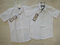 Рубашка для мальчика белая р. 158