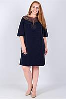 Платье нарядное  А-образного силуэта из трикотажной ткани с люрексовой нитью синего цвета свободное