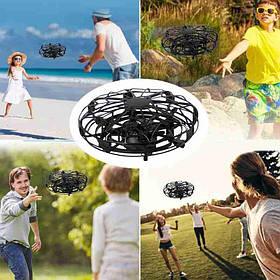 """Квадрокоптер мини """"Летающая тарелка"""" ручной дрон UFO с Led подсветкой"""