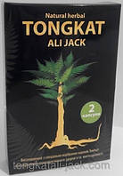 Тонгкат Али Джек (Natural herbal Tongkat Ali Jack) 2 капсулы