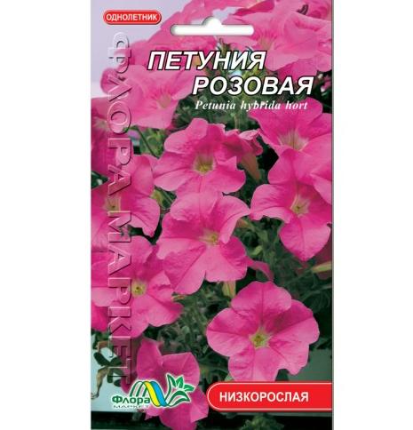 Петуния Розовая цветы однолетние, семена 0.1 г