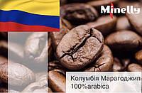 Моносортова кава в зернах. Колумбія Марагоджип
