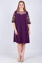Плаття ошатне трапецієподібного силуету з блискучого трикотажу довжиною до колін бузкового кольору