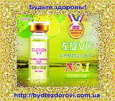 """Омолоджуюча і зволожуюча чистий гіалуронова кислота """"CUCNZN"""" (10 мл)."""