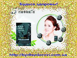 """Пробники! Маска для глибокого очищення обличчя """"BLACK HEAD Pilaten""""(6г)."""