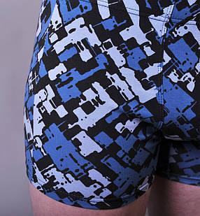 Мужские трусы - боксеры Redo  #1577 3XL синие, фото 2