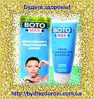 """Унікальний крем з ефектом ботокса """"BOTO MAX"""" (75мл)."""
