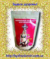 """Натуральный комплекс для похудения """"Chokolate Slim"""""""