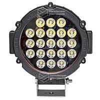 Фара LED кругла чорна 63W, 21 лампа, 10/30V 6000K товщина: 60 мм