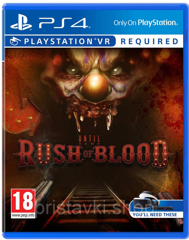 Until Dawn Rush of Blood PS4 \ PS5