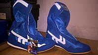 Боксерки с резиновой подошвой (в наличии только 39 размер, синий)