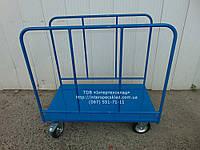 Тележка грузовая для перевозки ДСП, панелей, стекла  1200х700х1100\160 2дуги.