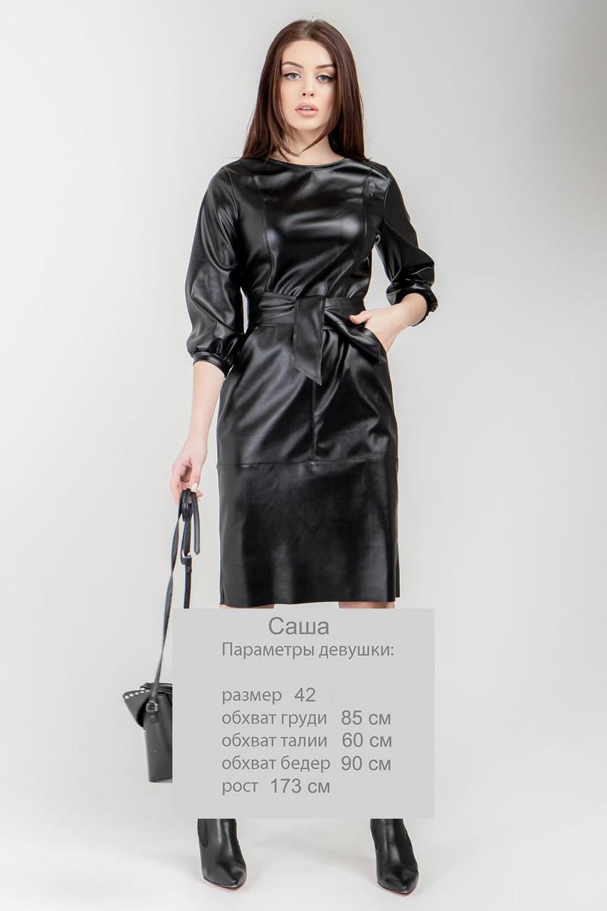 платья чуть ниже колена купить