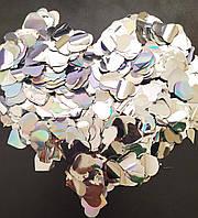 Конфетти Сердца серебро 15мм , 50 г