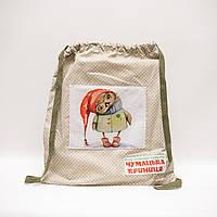 Рюкзачок детский с нашитой картинкой