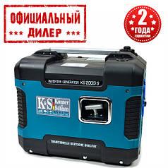 ИНВЕРТОРНЫЙ ГЕНЕРАТОР Konner&Sohnen KS 2000I S (2 кВт)