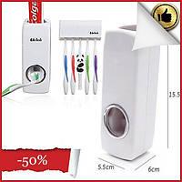 Дозатор зубной пасты, Держатель для зубных щеток стерилизатор Toothpaste Dispenser JX1000.
