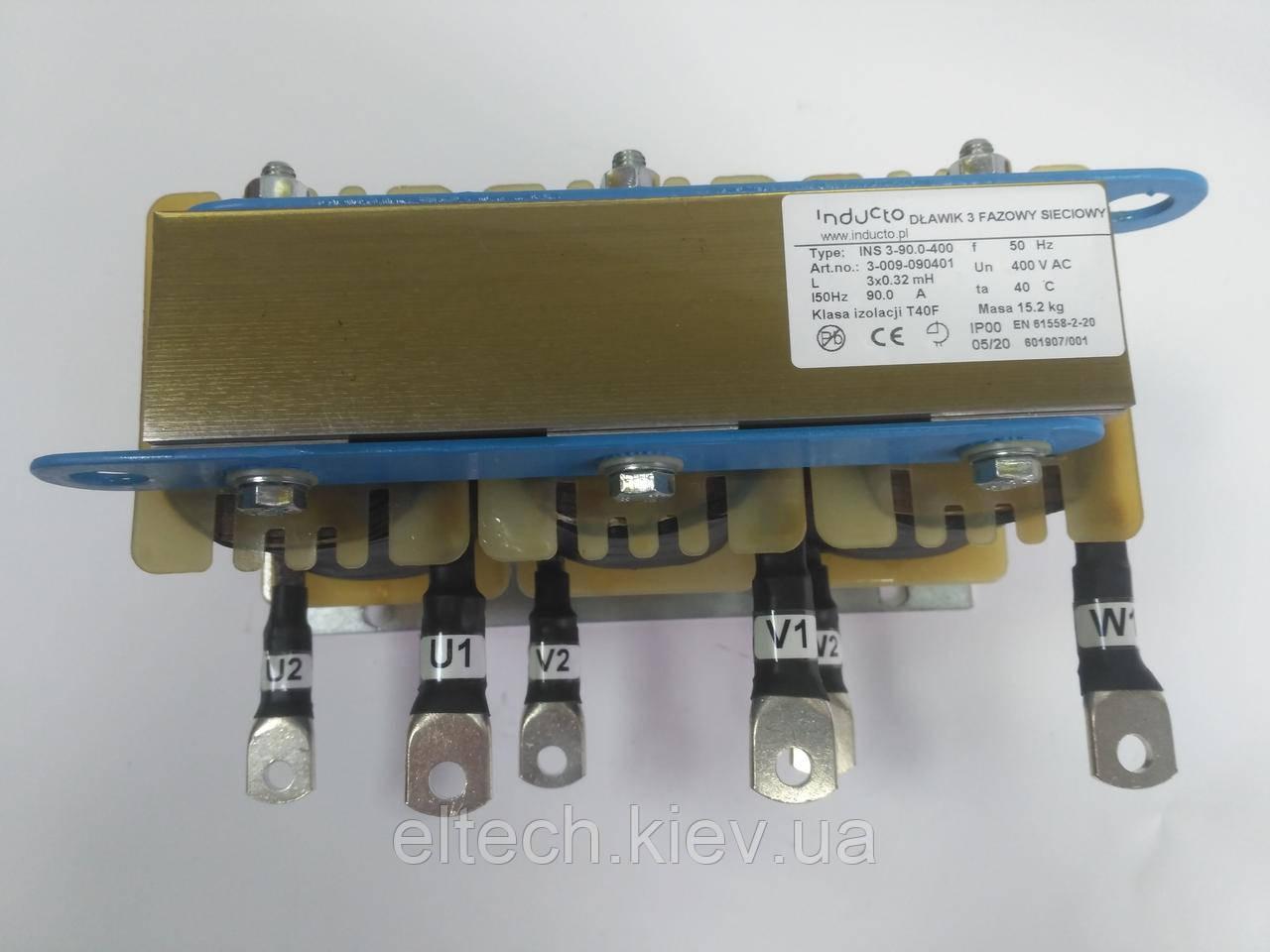 INS 3-90-400; 90А, трехфазный сетевой дроссель 4%