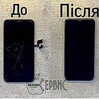 Замена стекла экрана (переклейка) на iPhone X