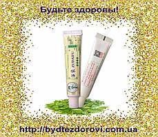 "Оригинал! ""ZUDAIFU"" (Зудаифу) - крем от псориаза, витилиго, дерматита, грибковых заболеваний (15 гр)."