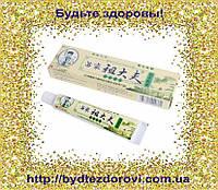 "Оригинал! ""ZUDAIFU"" (Зудаифу) - крем от псориаза, витилиго, дерматита, грибковых заболеваний (15 гр)., фото 1"