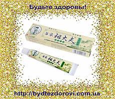 """Оригінал! """"ZUDAIFU"""" (Зудаифу) - крем від псоріазу, вітіліго, дерматиту, грибкових захворювань (15 гр)."""