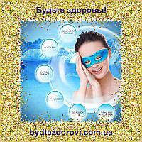 Гелева Маска косметична для шкіри навколо очей (від мішків і синців).