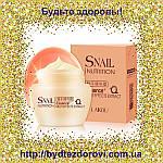 """Омолаживающий """"Snail Nutrition"""" улиточный крем для лица (50г)."""