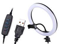 Держатель смартфона с селфи лампой Ring Fill DM20 (20см)