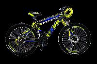 """Велосипед Titan Extreme 26"""" алюминиевая рама"""