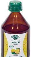 Масляний екстракт лимона, 100 мл