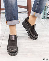 Туфли женские на танкетке черные