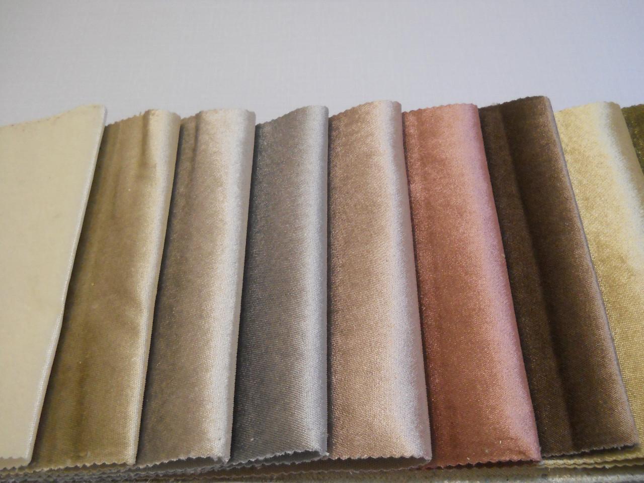 Портьерная ткань Бархат BK002