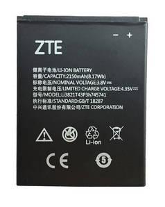 Аккумулятор АКБ ZTE Li3821T43P3h745741 для ZTE Blade L5   Blade L5 Plus   T520 (Li-ion 3.8V 2150mAh)