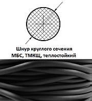 Шнур круглый  Ø4 мм