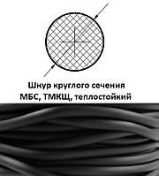 Шнур круглый  Ø6 мм