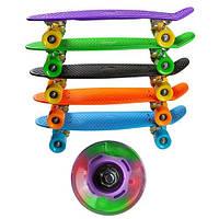 Скейт PennyBoard,синий, оранжевый ,черный, сиреневый, зеленый