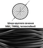 Шнур круглый  Ø7 мм