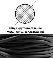 Шнур круглый  Ø 08 мм