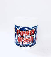 Отбеливатель - пятновыводитель  Power Wash 600 г, фото 1
