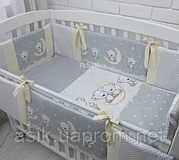 Бортики в кроватку (4 стороны) и сменка «Мишки на луне» серо-кремового цвета (4-283)