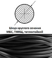 Шнур круглый  Ø12 мм