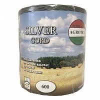 Шпагат полипропиленовый Agrotex 600 серый