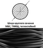 Шнур круглый  Ø14 мм